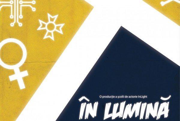 In Lumina V2